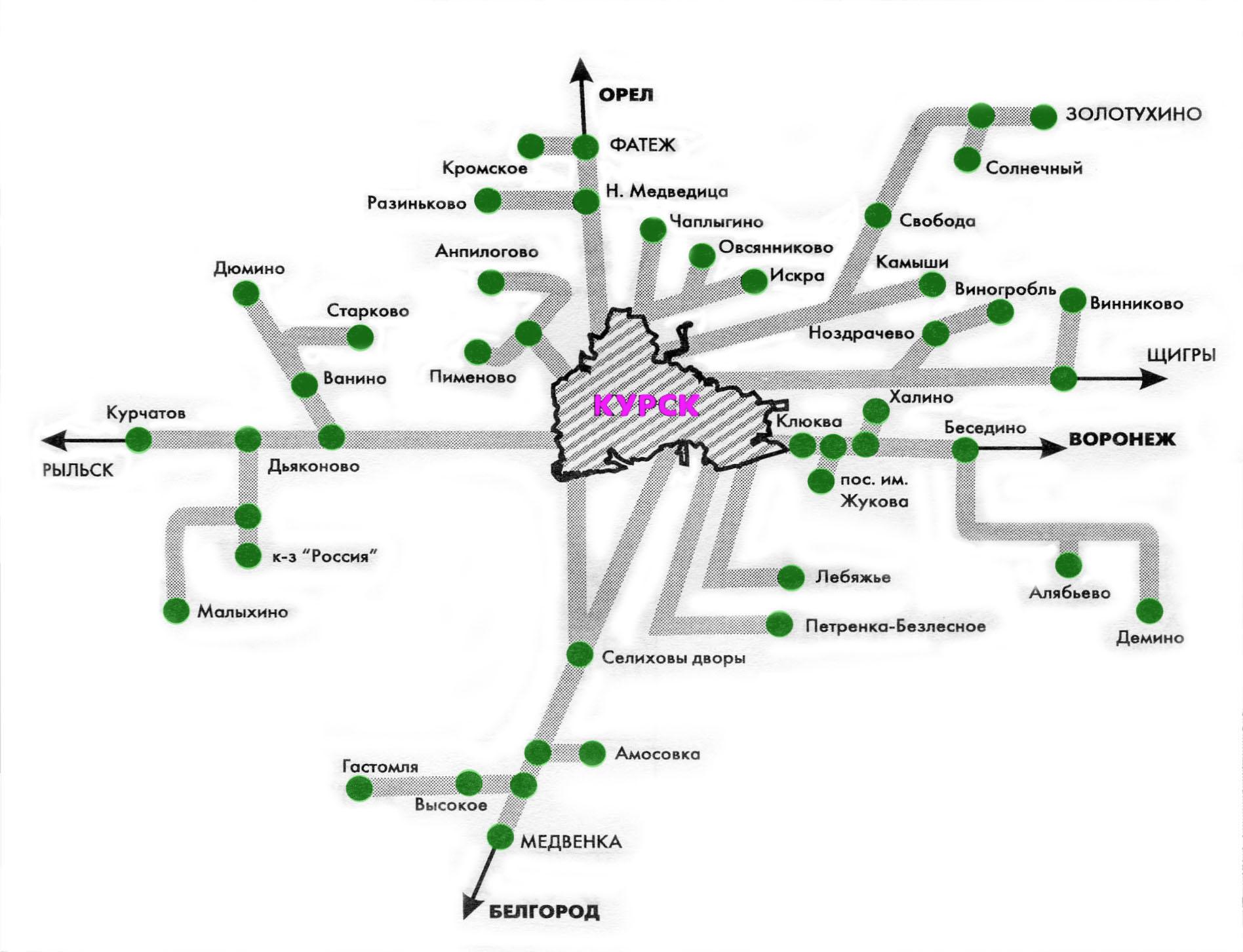 Схема маршруты курска